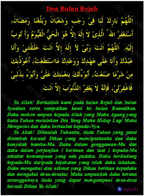 http://shafiqolbu.files.wordpress.com/2011/06/doa-bulan-rejab-panjangjpg.jpg