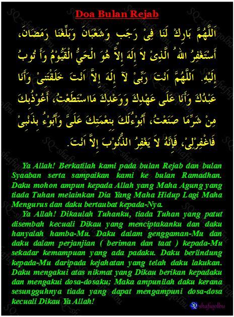 http://shafiqolbu.files.wordpress.com/2011/06/doa-bulan-rejab-panjangjpg.jpg
