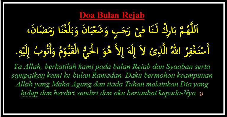 http://shafiqolbu.files.wordpress.com/2011/06/doa-rejab-q-isma-1433.png