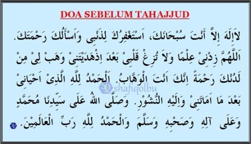 Doa Sebelum Tahajjud