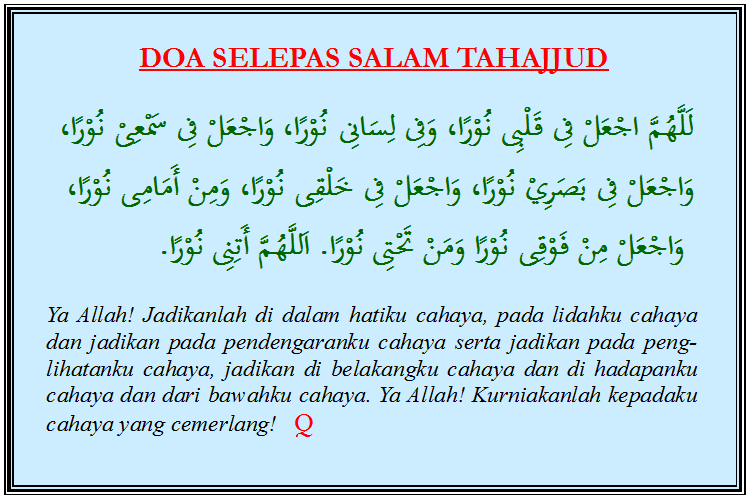 http://shafiqolbu.files.wordpress.com/2011/06/doa-selepas-salam-tahajjud-sq.png