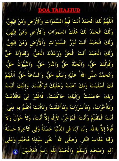 http://shafiqolbu.files.wordpress.com/2011/06/doa-solat-sunat-tahajjud1.jpg