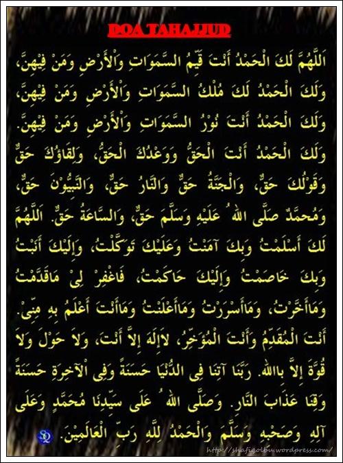 Doa Solat Sunat Tahajjud