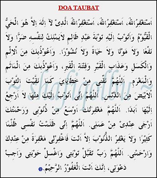 Solat Sunat Taubat Shafiqolbu