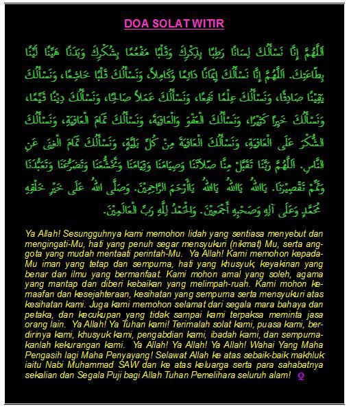 Image result for doa selepas solat witir