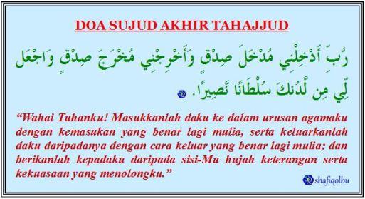 doa sujud akhir tahajud