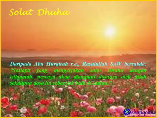 Solat Sunat Dhuha Shafiqolbu