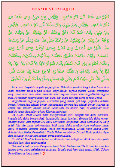 http://shafiqolbu.files.wordpress.com/2011/06/solat-tahajjud-sq3.png