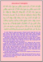 Solat Sunat Tahajjud Shafiqolbu
