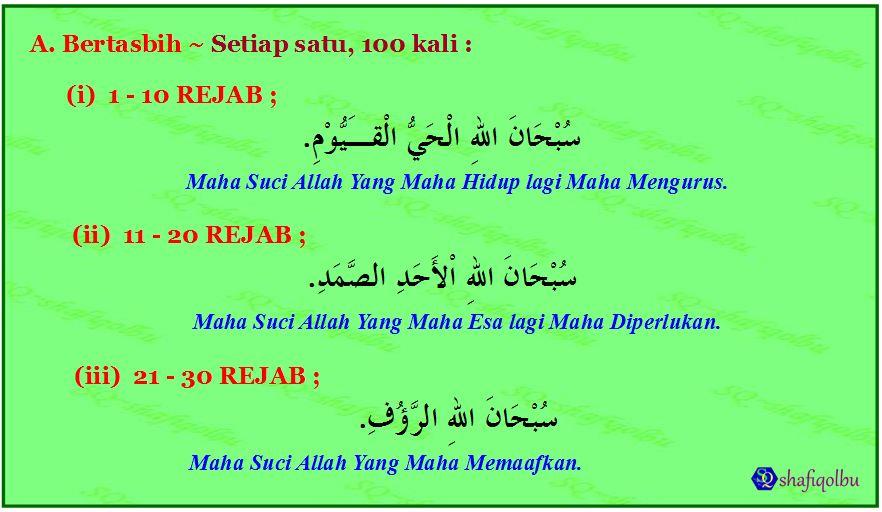 http://shafiqolbu.files.wordpress.com/2011/06/zikir-rejab-3.jpg