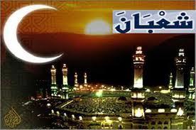 Bulan Syaaban-SQ