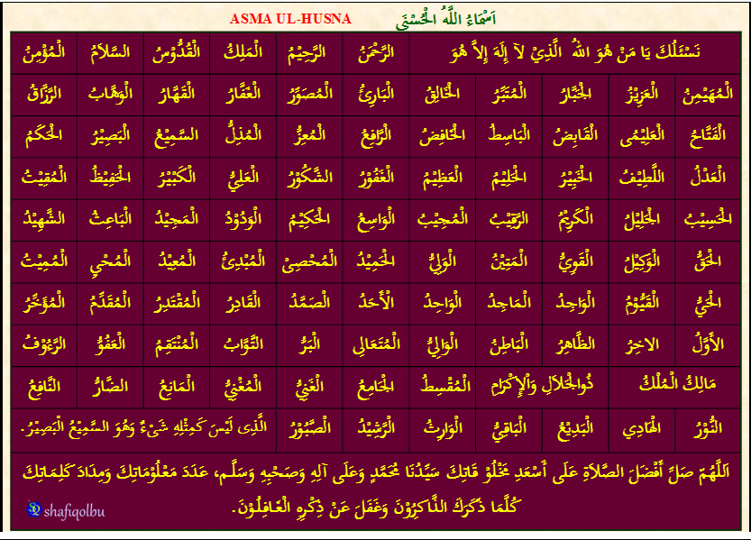 Carta Asma Ul-Husna-SQ