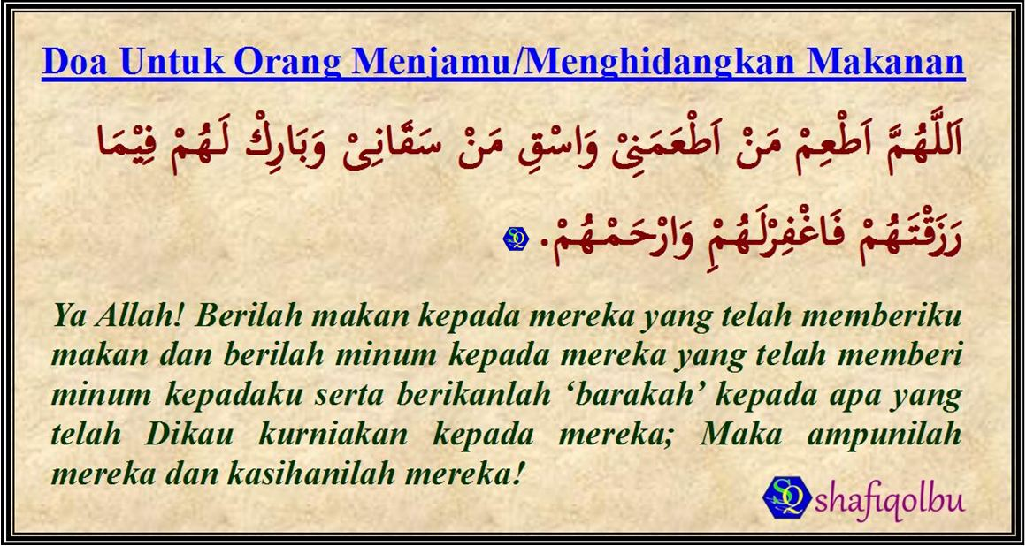 Niat Puasa Dan Doa Doa Berkaitan Puasa Ramadhan Baru Shafiqolbu