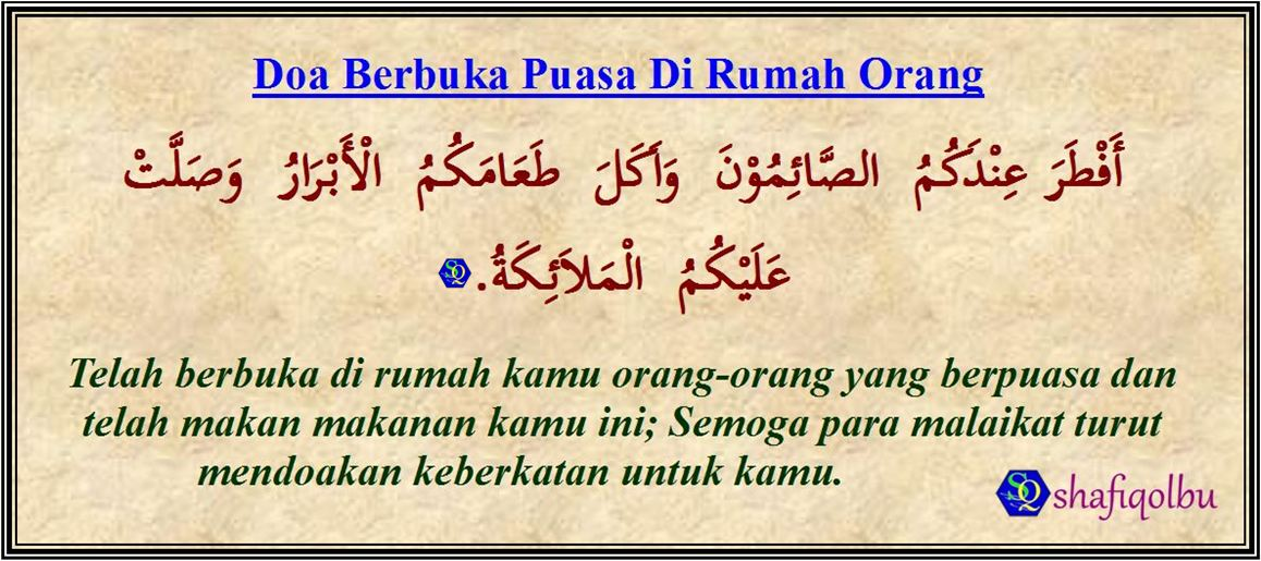 Niat Puasa Dan Doa-Doa Berkaitan Puasa Ramadhan (Baru) | Shafiqolbu