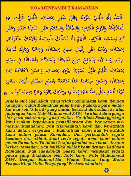 Mustajabnya Berdoa Sebelum Berbuka Ini Contoh 29 Doa Pendek Yang Mudah Dibaca Diamalkan