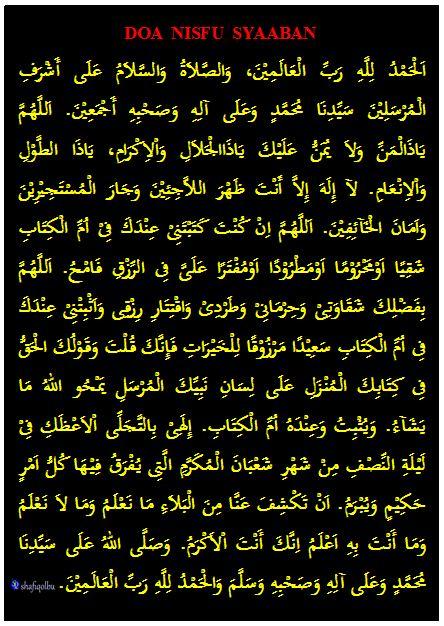 Doa Nisfu Syaban Lengkap dan Artinya