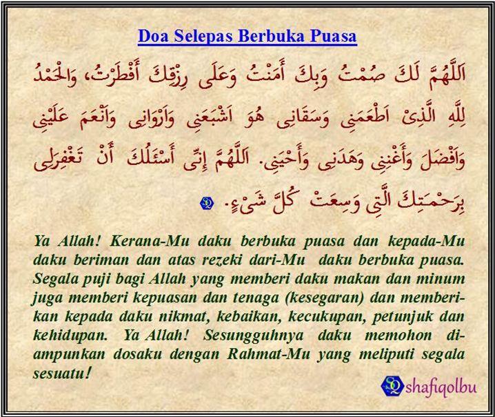 Niat Puasa Dan Doa-Doa Berkaitan Puasa Ramadhan (Baru ...
