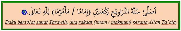 Image Result For Doa Sholat