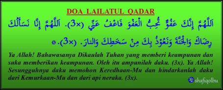 http://shafiqolbu.files.wordpress.com/2011/08/doa-lailatul-qadar-a-sq.jpg