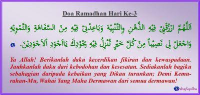 http://shafiqolbu.files.wordpress.com/2011/08/doa-ramadhan-hari-ke-3-sq1.jpg