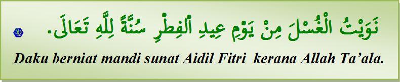 #CABARAN20HARI, AKTIVITI PAGI RAYA, NIAT MANDI SUNAT HARI RAYA AIDILFITRI