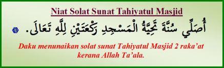 Solat Sunat Tahiyatul Masjid Shafiqolbu