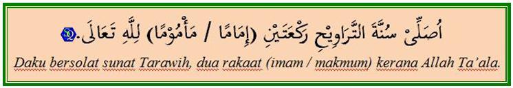 http://shafiqolbu.files.wordpress.com/2011/08/niat-solat-tarawih-sq.jpg