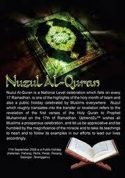 Bilakah Tarikh Sebenar Nuzul Al Quran Shafiqolbu