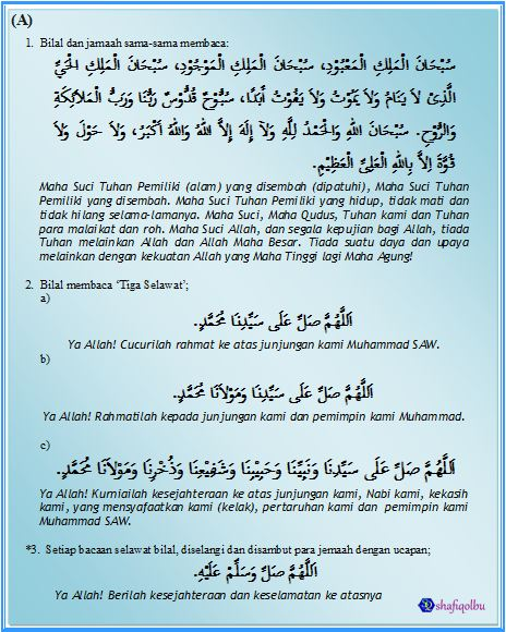 (PDF) Doa Sholat Tarawih dan Witir | Myanto Mahardika ...