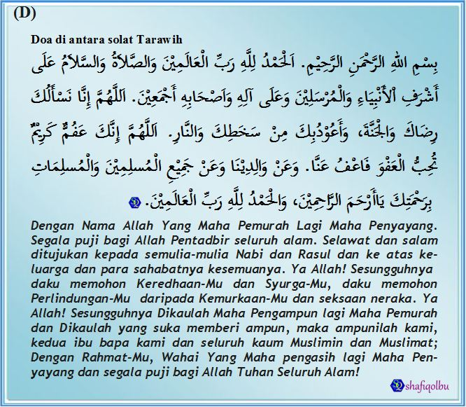 download bacaan doa setelah sholat fardhu