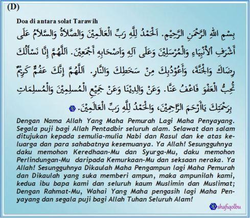 Solat Sunat Tarawih Lapan Rakaat Shafiqolbu