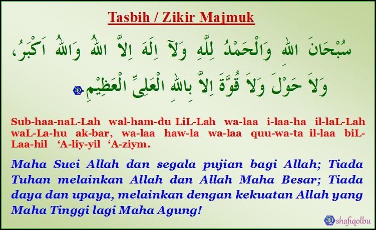Selepas Takbiratul Ihram Dan Doa Ifah  Bertakbir