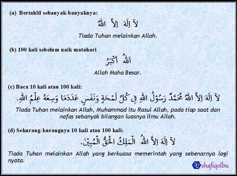 Zikir harian sepanjang ramadhan