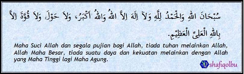 Zikir Harian Sepanjang Ramadhan | Shafiqolbu