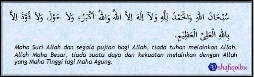 zikir Pagi ramadhan 2 - SQ
