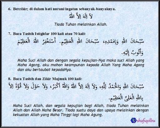 zikir t.malam ramadhan  - SQ