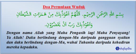Cara Dan Doa-Doa Wuduk