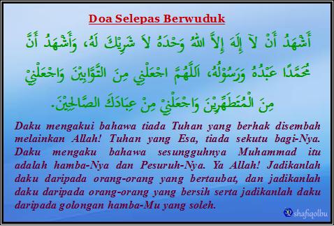 Image result for menyucikan akan hati daripada sifat yang tercela itu ialah setengah daripada iman. (riwayat muslim at-tarmizi)