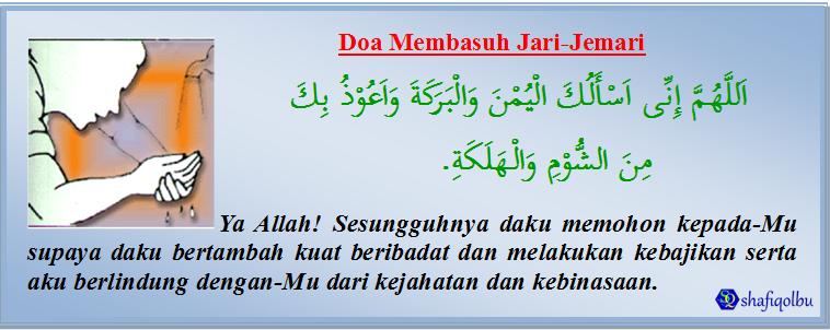 Cara Dan Doa Doa Wuduk Shafiqolbu