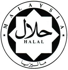 logo halal 1