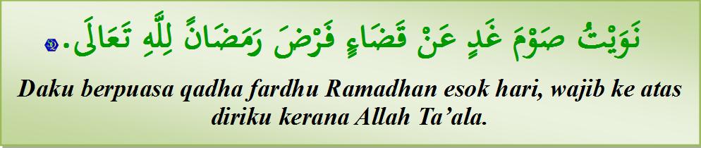 Permalink to Cara Ganti Puasa Bulan Ramadhan