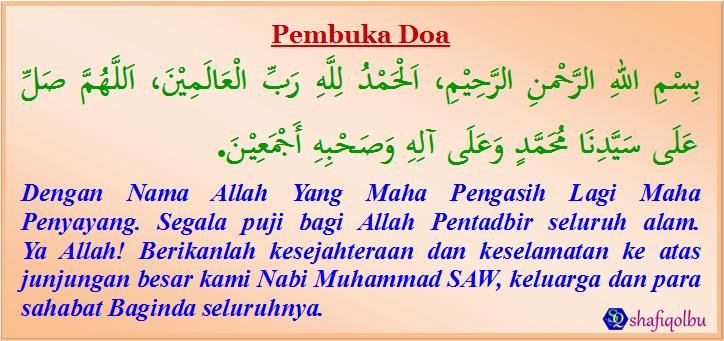 Tertib Dan Susunan Doa Shafiqolbu