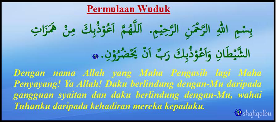 Cara Dan Doa Doa Wuduk Islam Itu Indah