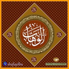 Fadhilat Asma'ul Husna - Al-Wahhab | Shafiqolbu