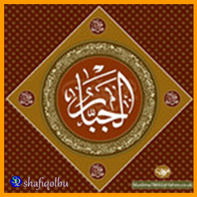 Fadhilat Asma'ul Husna – Al-Jabbar | Shafiqolbu