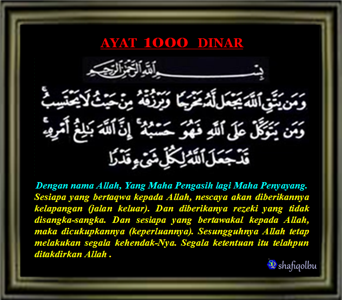 ayat 2 dan 3 surah at talaq atau lebih dikenali sebagai ayat 1000 ...