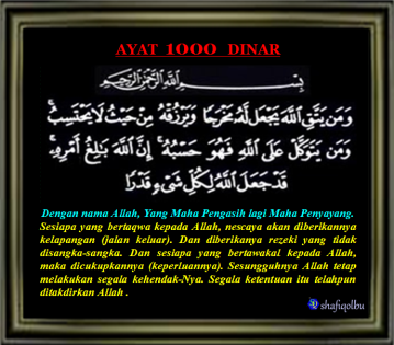 Image result for ayat seribu dinar arab