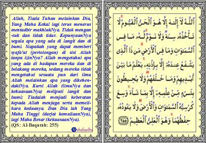 Kelebihan Fadhilat Ayat Al Kursi Shafiqolbu