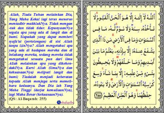 Kelebihan / Fadhilat Ayat Al-Kursi