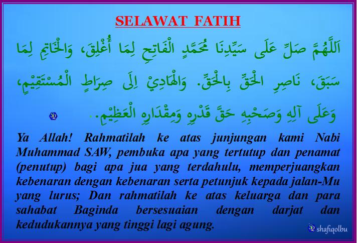 Bacaan Shalawat Fatih